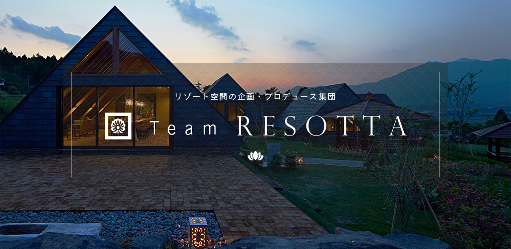 Team RESOTTA