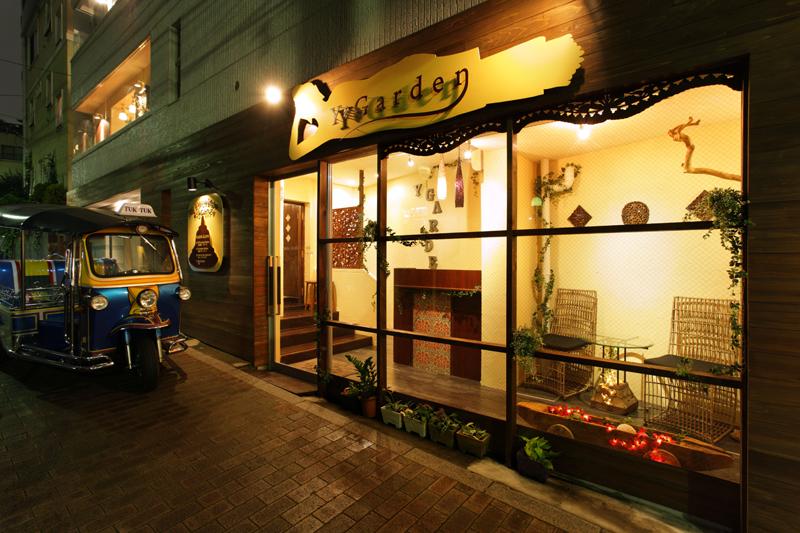 アジアンスタイル実例 タイ古式マッサージ「Y Garden(ワイガーデン)」