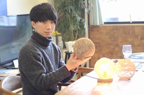 kaja lamp