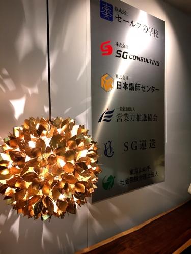 アジアン オフィス