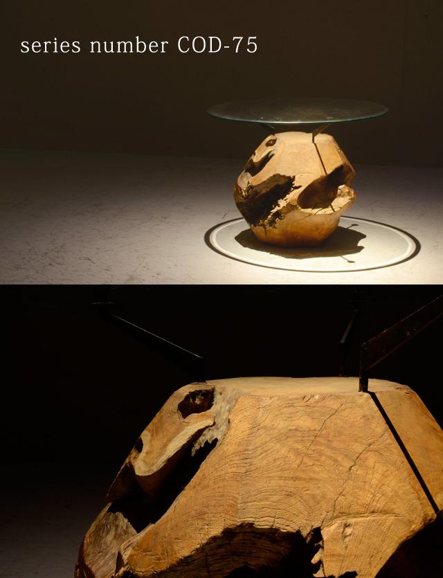 アジアン家具KAJA古木テーブル