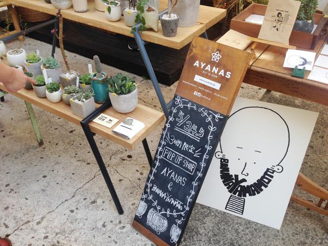 アヤナス植物KAJA吉祥寺限定イベント