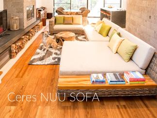 アジアン家具NUU ソファ
