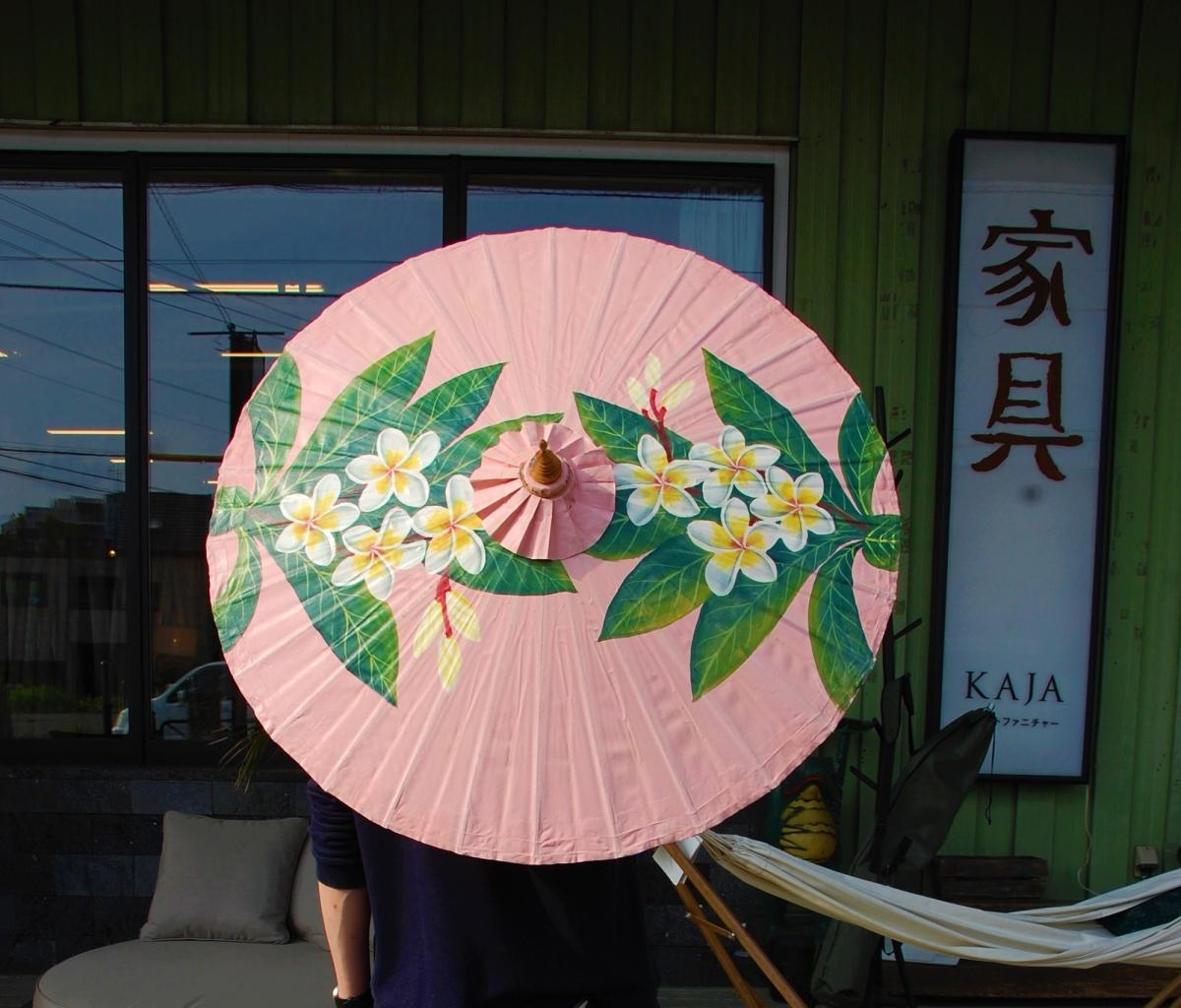 プルメリアが可愛いタイ傘