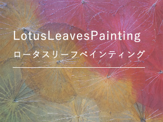 top_lotus2