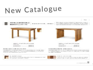 top_catalog