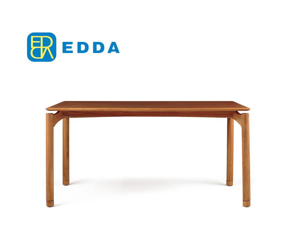 アジアン家具KAJA・EDDAダイニングテーブル