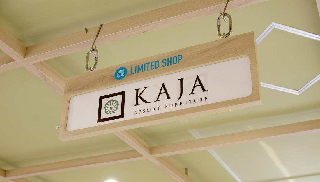 アジアン家具KAJA pop-up store看板