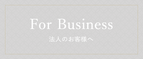 for business