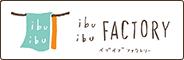 ibuibu Factory