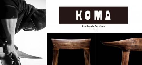 上質な無垢材のオーダー家具を中心に家具製造をしている家具工房KOMA