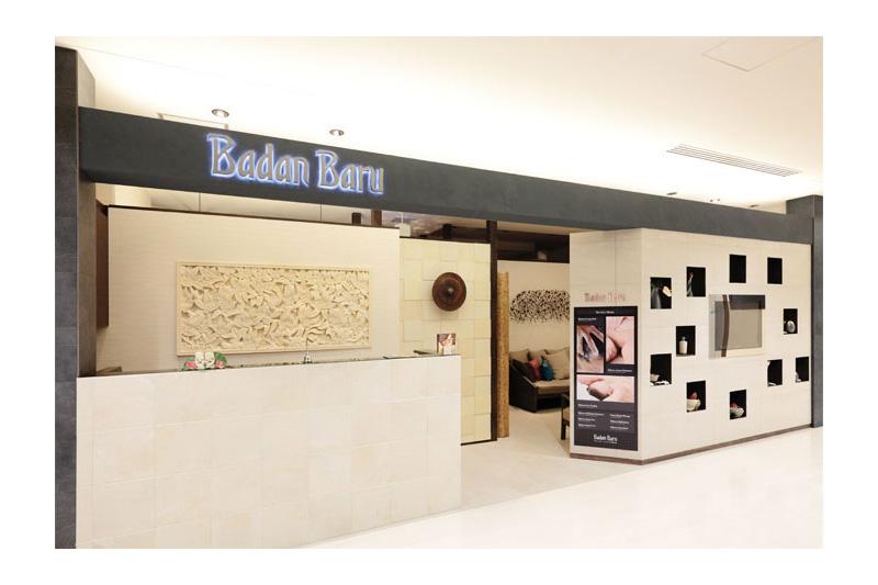 アジアンスタイル実例 アジアンヒーリング「Badan Baru (バダンバル)」