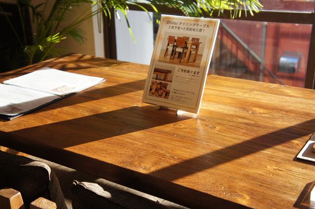 KAJA吉祥寺店の木天板