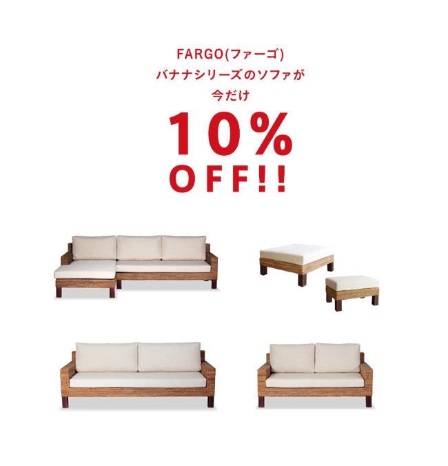 A_sofa