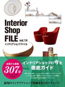 Interior Shop FILE〈vol.14〉 (インテリアショップファイル)