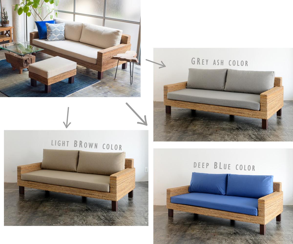 アジアン家具オミソファの替えカバー