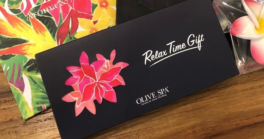 リゾート家具KAJAの銀座オリーブスパのチケットプレゼント