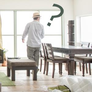 アジアン家具KAJAコーディネートの疑問