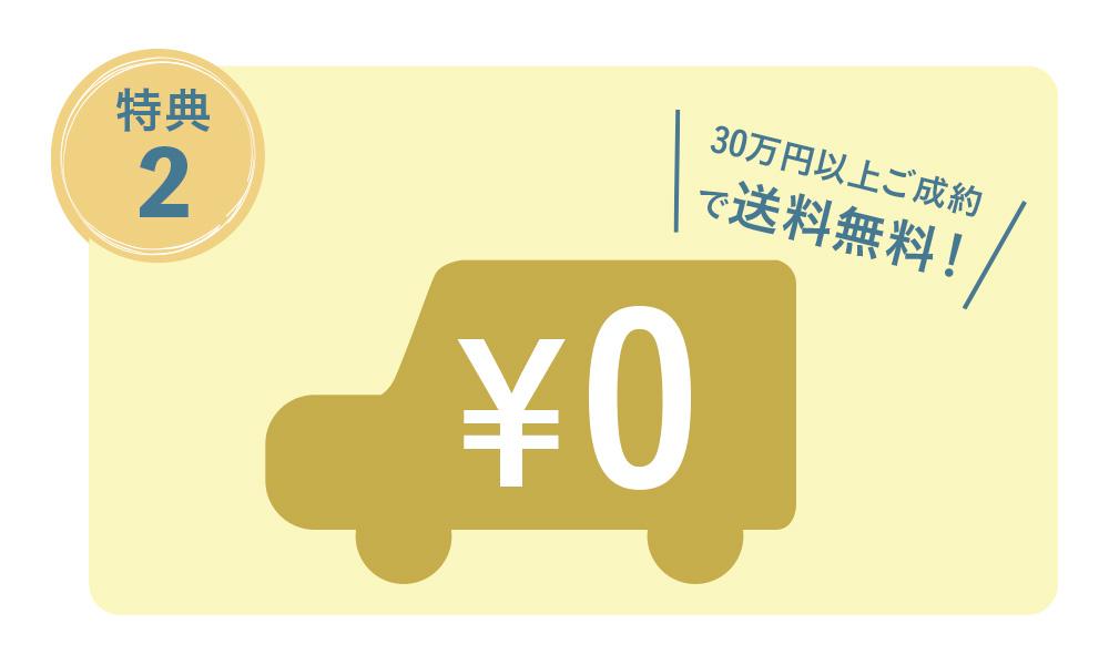 アジアン家具KAJA春のインテリア相談会2