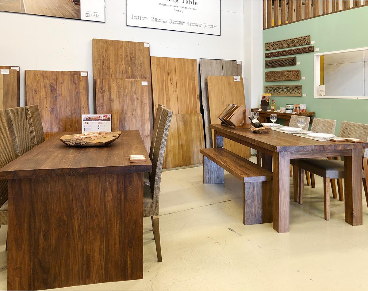 バリ家具KAJA調布店のダイニングテーブル