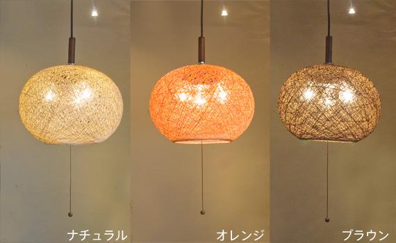 kaja-lamp140812
