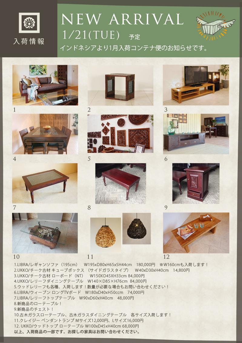 20140112kichi (5).jpg
