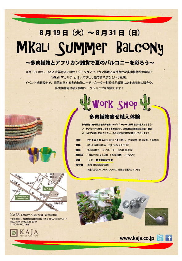 Mkali-Summer0824.jpg