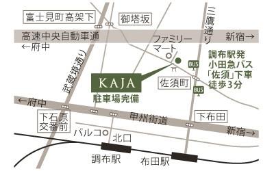 調布店地図